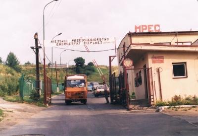 Siedziba MPEC - lata 80